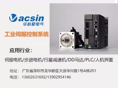 伺服电机控制中PLC编程入门基础技术知识