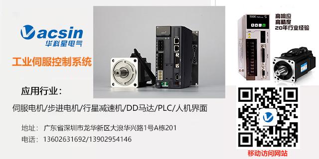 进口日本富士伺服电机调试步骤