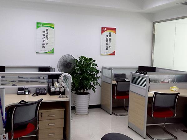 华科星电气-办公区