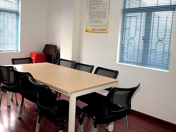 华科星电气-会议室