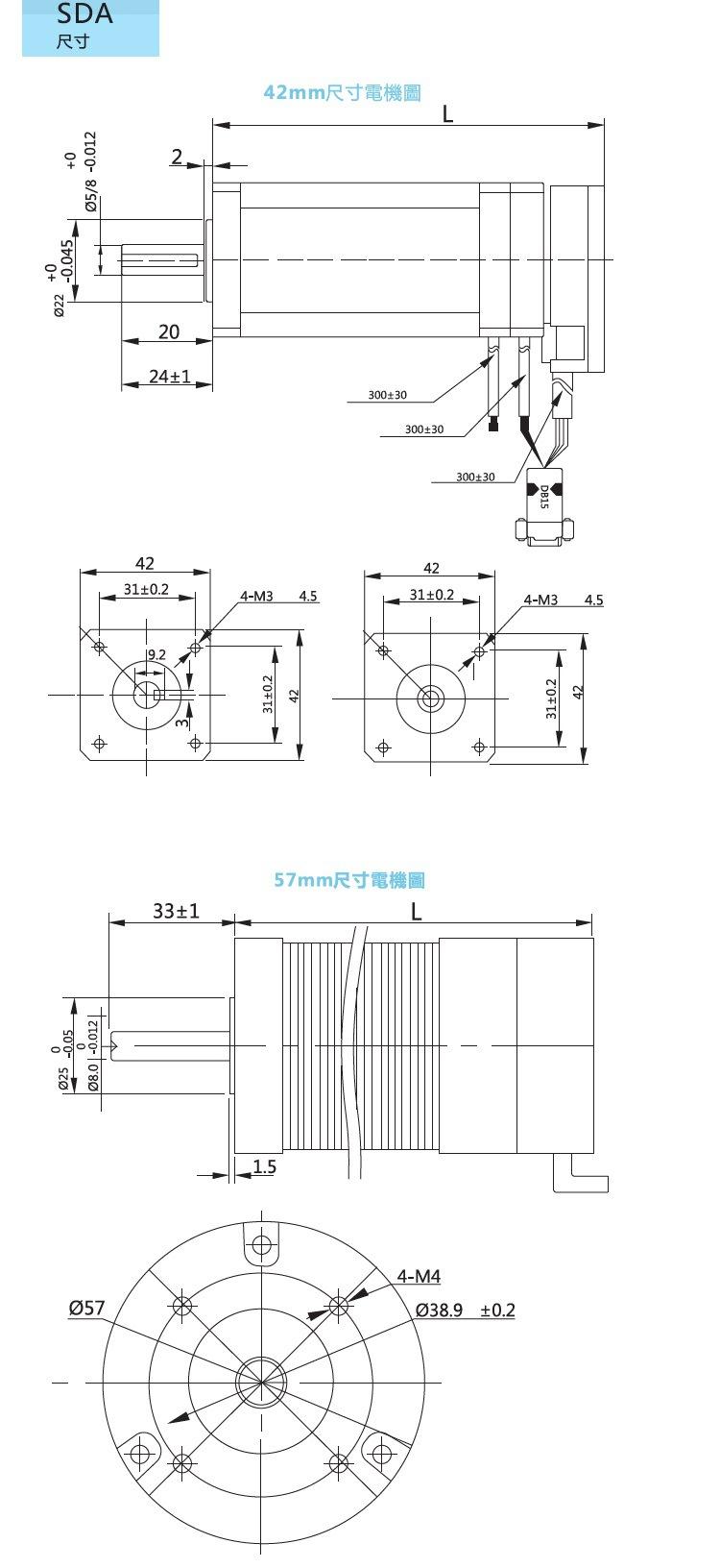 拓达低压直流伺服电机尺寸